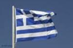 ελληνικά-σημαία-150