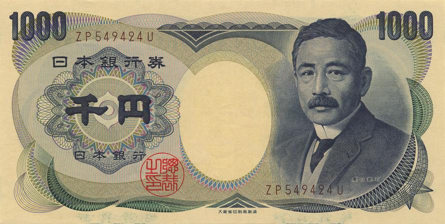 saupload_yen.jpg