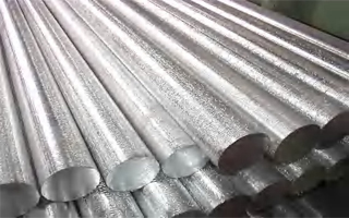 Aluminum ETFs May Be On The Way