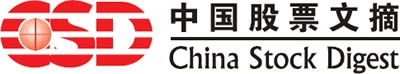 China Stock Digest: China Stock Market Research & China Stock Analysis
