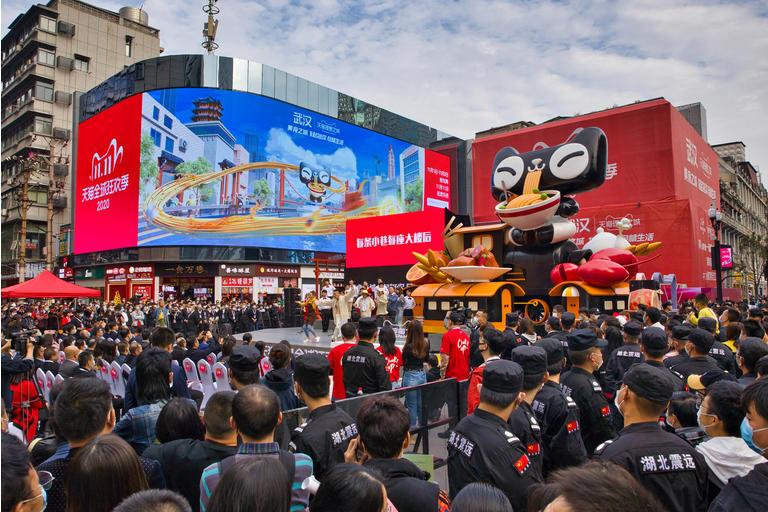 Alibaba Taobao 11.11 Event