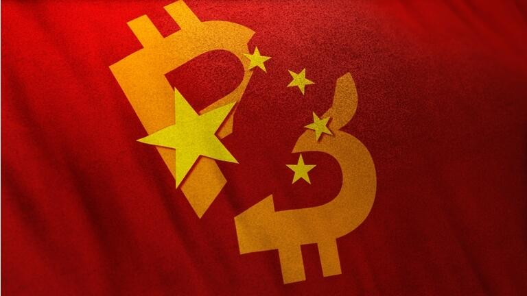 Chinese Flag Symbols with Bitcoin Symbol Depicting Ban of Cryptomining and use of Cryptocurrency in China