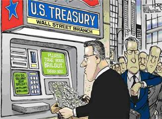 Bailout Bank ATM