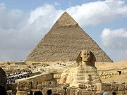 GIZA Would Be A Clever Ticker For An Egypt ETF