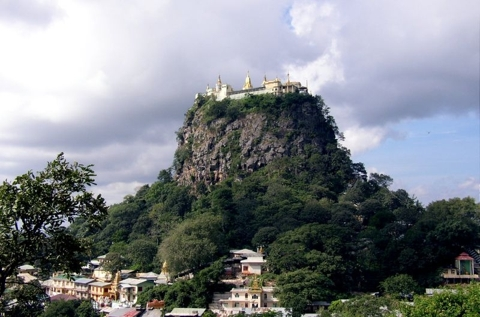 File:Mt Popa.jpg
