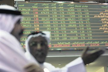 Middle East Financial Exchange