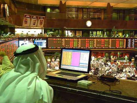 Saudi Arabia Stock Exchange