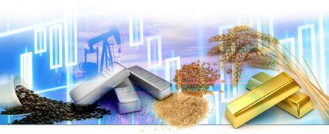 Elliottwave Commodities Forecast