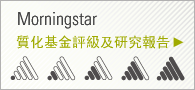 Morningstar Asia