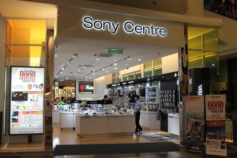RadioShack is just behind the Sony Store in Berjaya Times Square, Kuala Lumpur