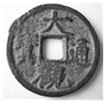 Chinese with square hole | Kwangtung struck cash coin - Coin Community ...
