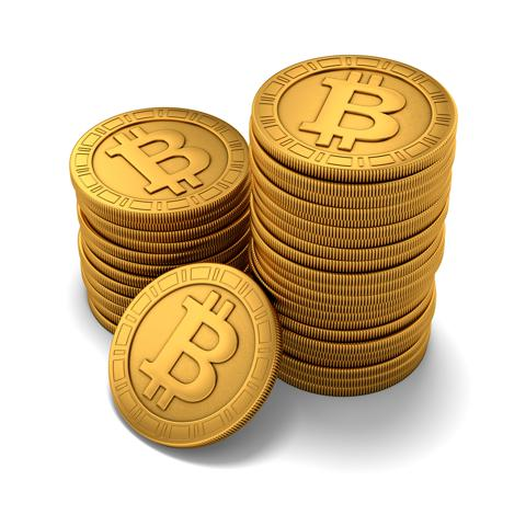 Bitcoin speculation or investment
