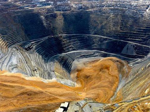 Bingham Canyon Mine Landslide