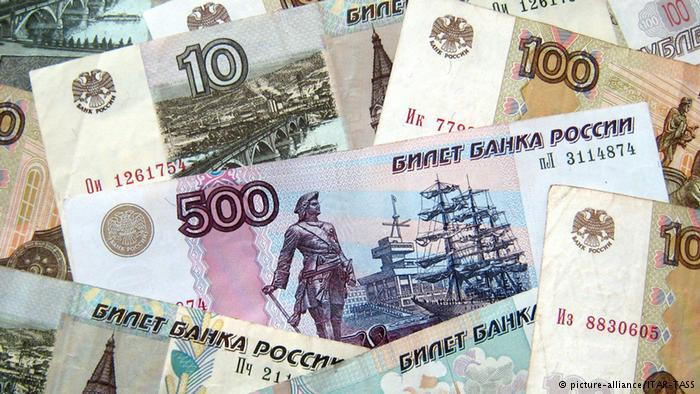 Central Bank Intervention To Protect The Russian Ruble
