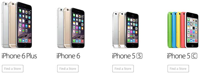 Four iPhones on RadioShack