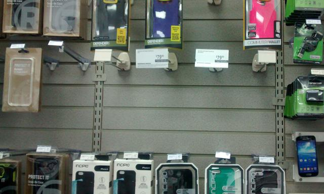 Empty pegs in a RadioShack store