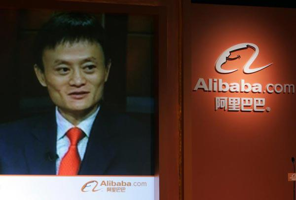 Alibaba files for IPO in US