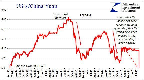 ABOOK Aug 2015 China Yuan Longer2