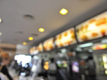 Earnings Breakdown: McDonald