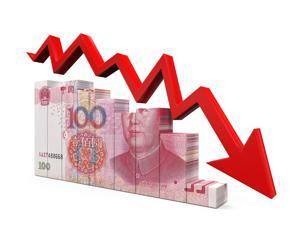China down