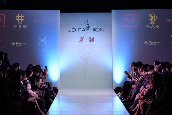 Alibaba And JD.com Face Chinese Online Clothing Market Deceleration