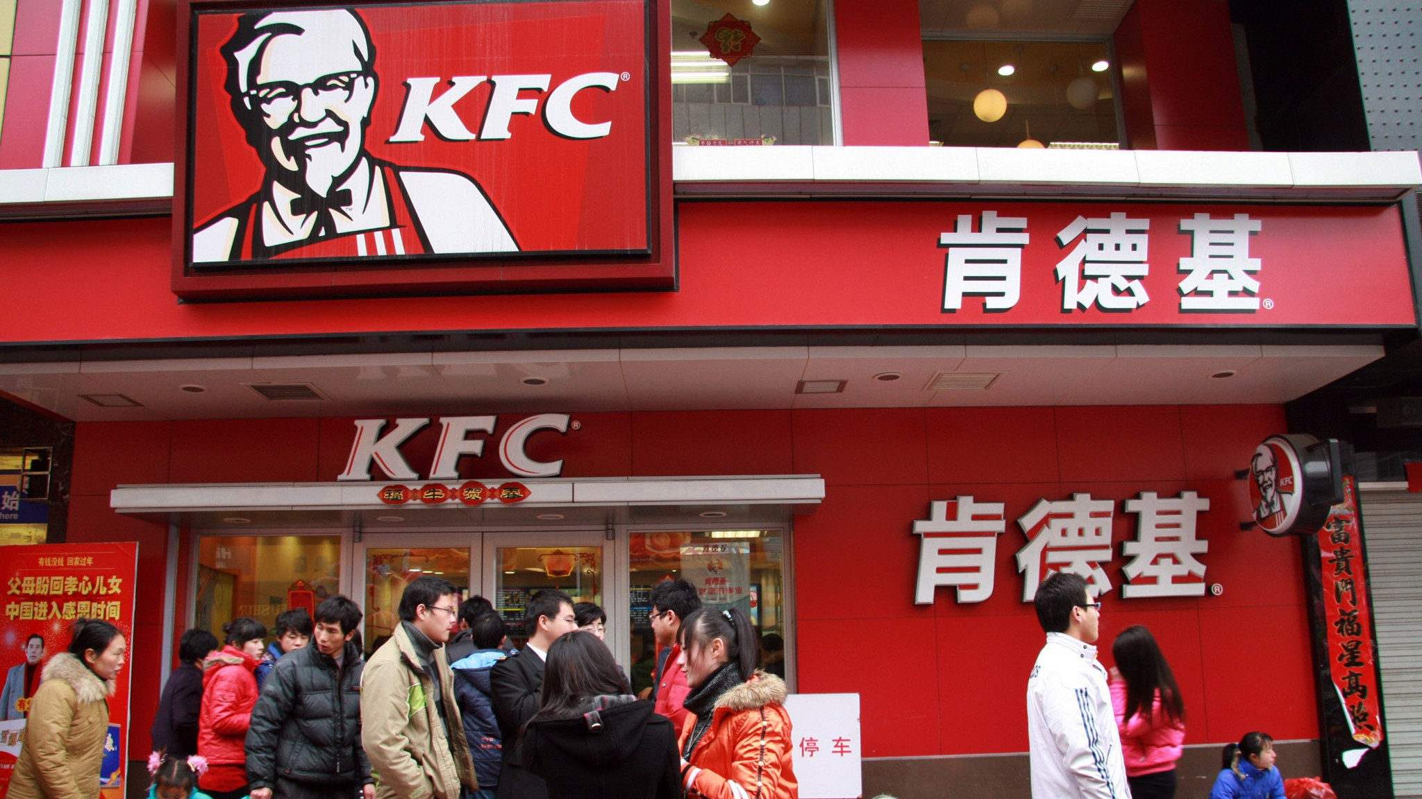 strategic management mcdonalds in china Food safety comes near the top of any league table of public concerns in china, so mcdonald's was hit hard pku management financial times and its.