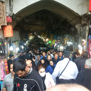 One of the entrances to a bazaar street