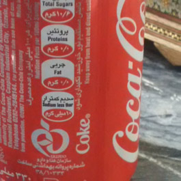 A can of Coke made in Iran