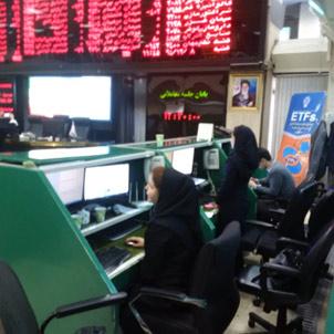 Floor traders of the Tehran Stock Exchange