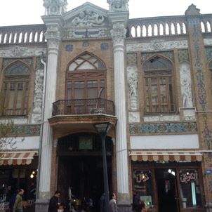 A picturesque historic building near the grand bazaar