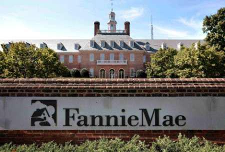 Fannie Mae, a GSE gaining political favor