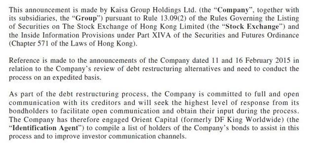 Kaisa Group DF King