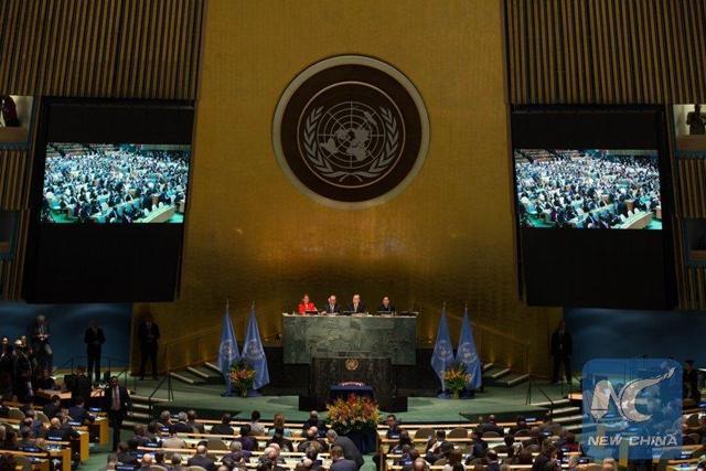 UN Headquarters April 22 signing climate agreement