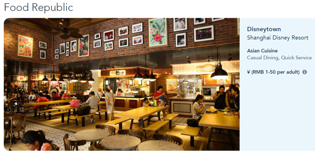 Shanghai Disneyland Food Republic