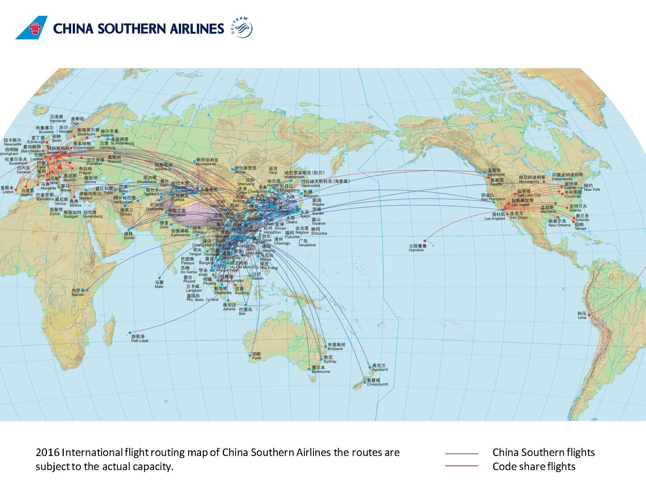 China southern airlines is a buy china southern airlines company china southern airlines route map source flychina publicscrutiny Gallery