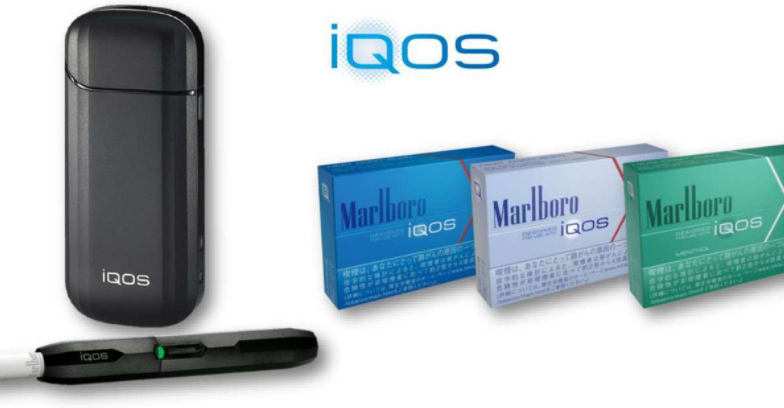 Philip Morris International Inc. (PM) Receives Consensus Recommendation of