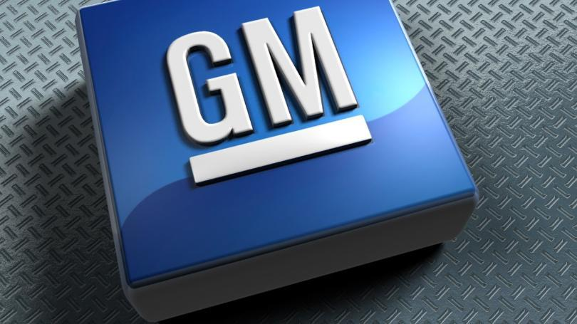 General Motors Buy And Hold General Motors Company Nyse Gm