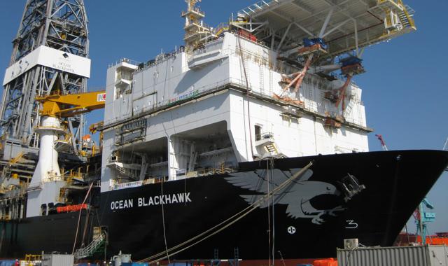 Global Tender Barges