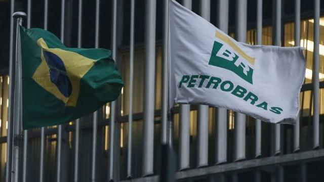 Petrobras Faces A Great Dilemma