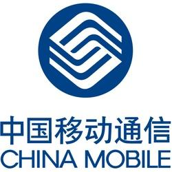 SOURCE: http://www.marketingshift.com/companies/technology/telecom/china-mobile-limited.cfm