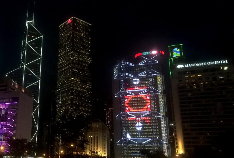 HSBC: Still More Of A Hong Kong Than A Global Or U K  Bank