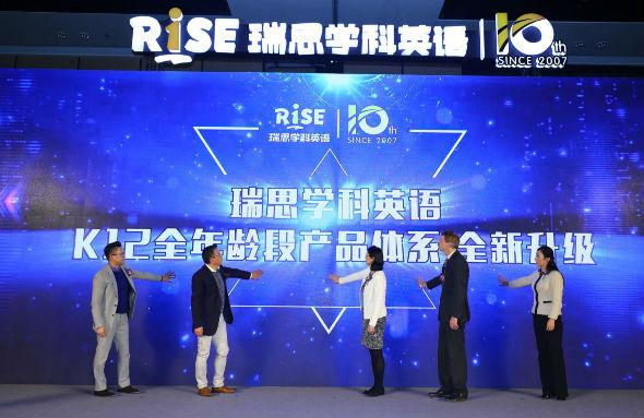 RISE Education Inching One Step Further Toward Becoming An Education Giant