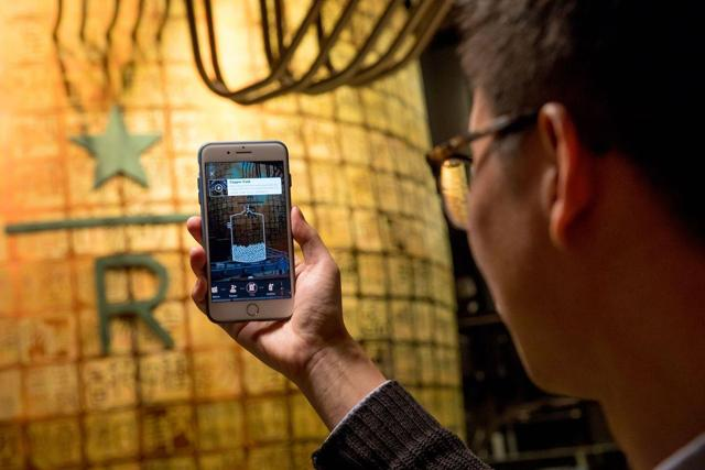 Starbucks Shanghai Reserve Roastery Augmented Reality