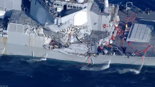 Image of USS Fitzgerald via NHK Helicopter video.