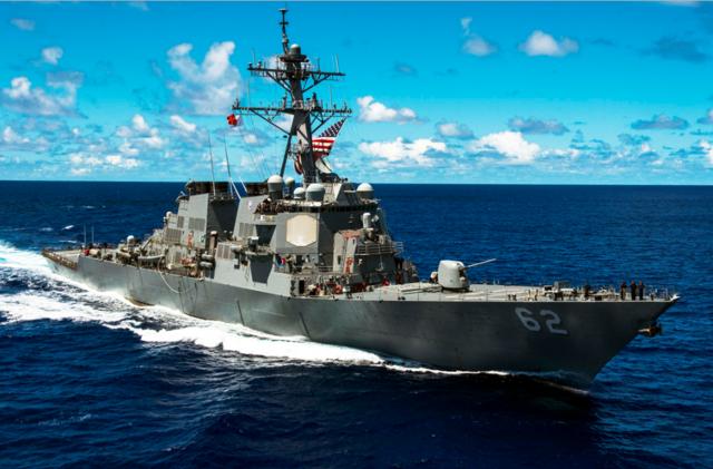 Photo of the USS Fitzgerald via the U.S. Navy.