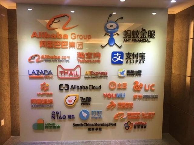 Alibabas next crown jewel alibaba group holding limited nyse to make the wall of alibaba group is an important distinction that agtech has accomplished in a very short period stopboris Images