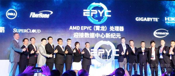 Why China Is Pivotal To AMD's EPYC Processors - Advanced