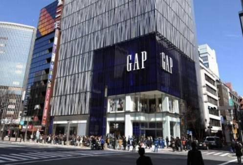 Xact Kapitalforvaltning AB Boosts Position in Gap, Inc. (The) (GPS)""
