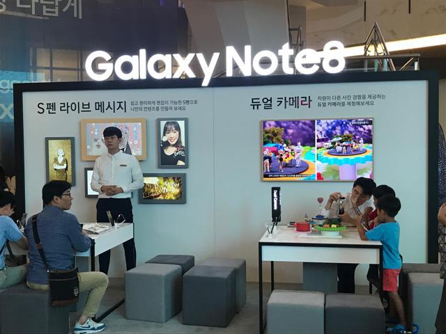 Samsung Pop-up store (Seoul, Korea)