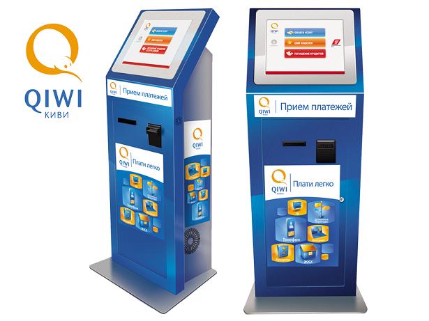Qiwi Kiosks
